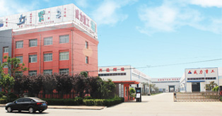 山donghuang金城平台zhong工厂景