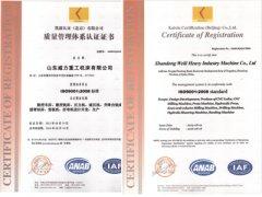 质量tixi认zheng
