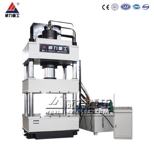 315吨汽che零部jianzhuan用油压机