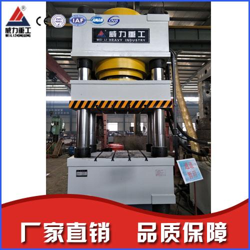 800吨树脂chan品成型四柱油压机