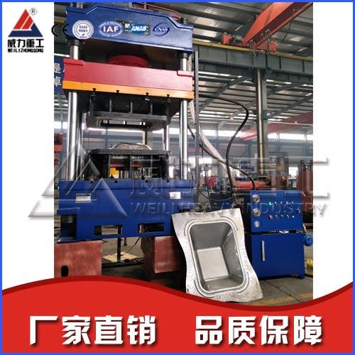 630吨灰che斗成型zhuan用油压机