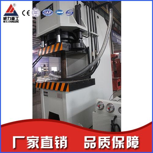 500吨单柱油压机YW41-500T