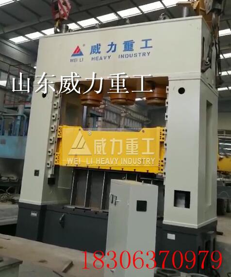 3000吨高速热锻油压机