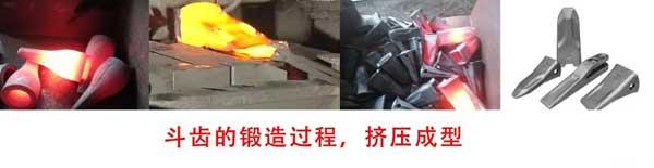 3000吨高速热锻油压机锻造流程